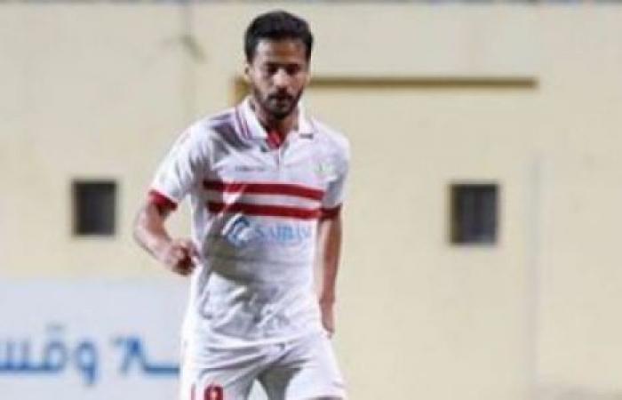 احمد رفعت