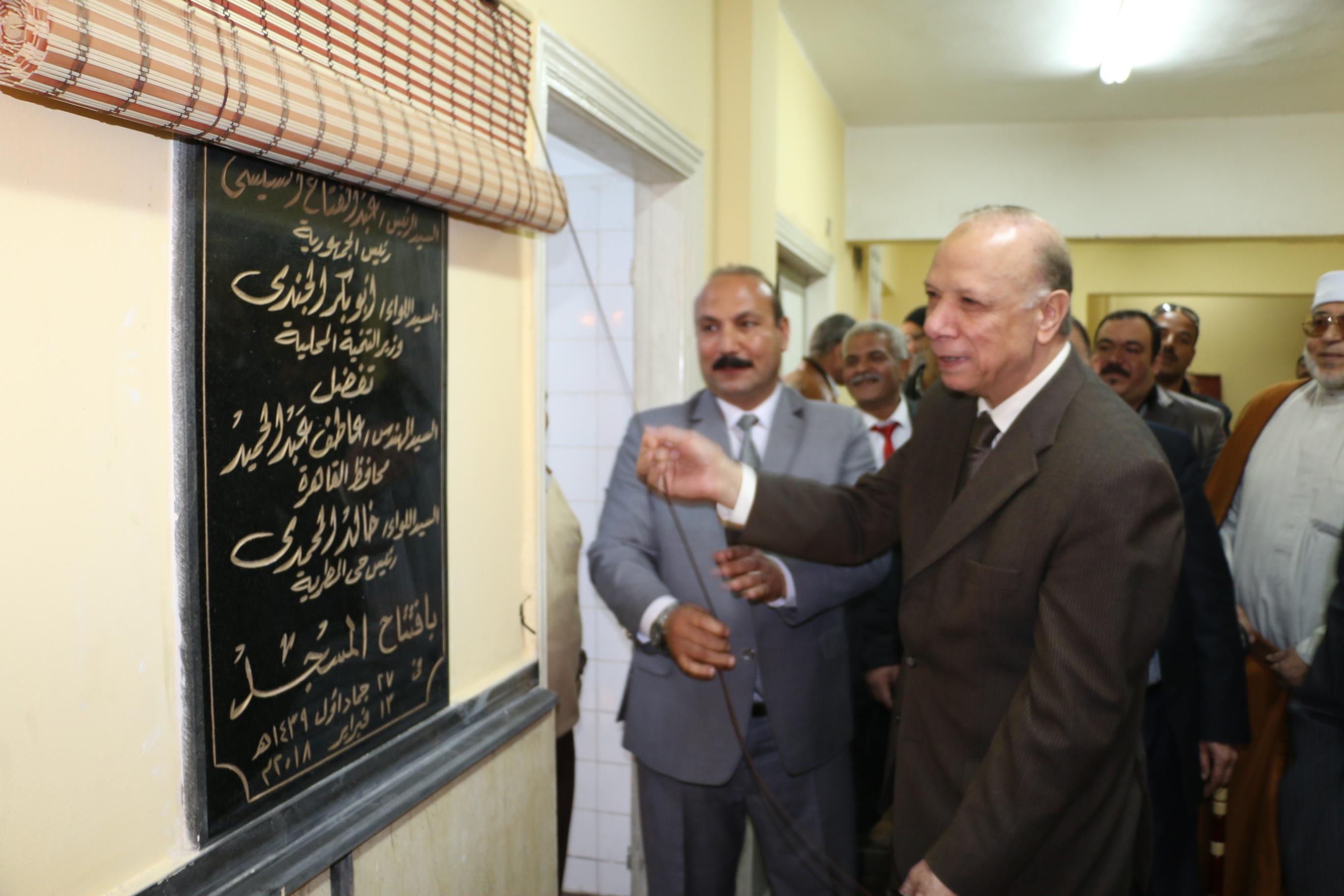 محافظ القاهرة خلال الافتتاح
