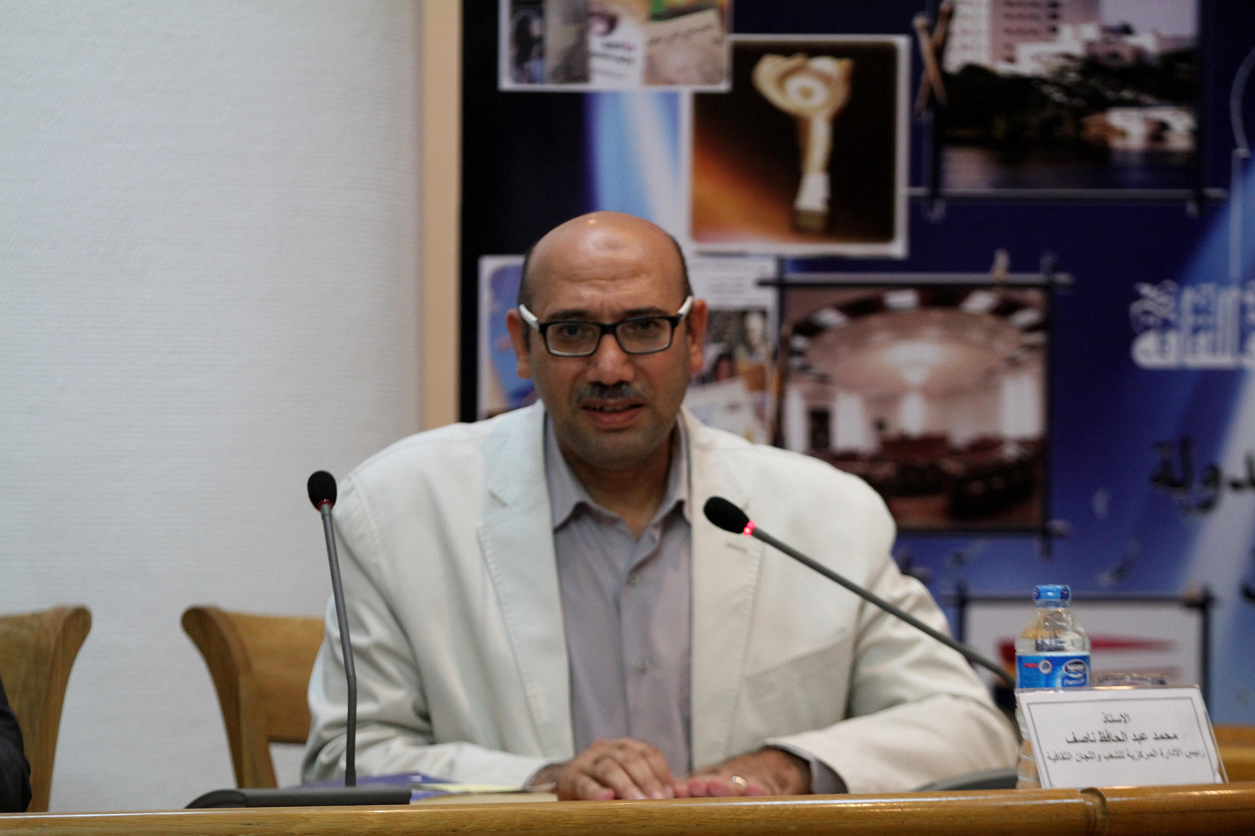 محمد عبد الحافظ ناصف