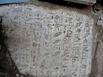 حجر أثرى يعود لعصر الملك إخناتون (5)