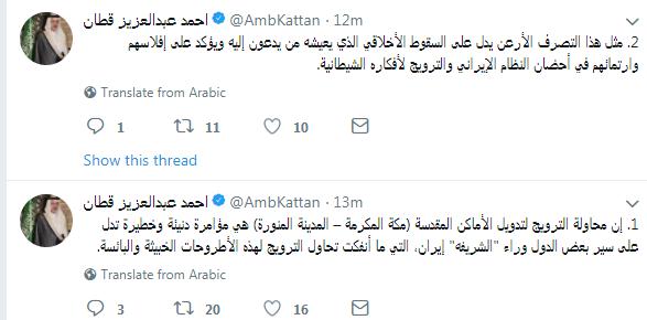 تغريدات السفير السعودى بالقاهرة
