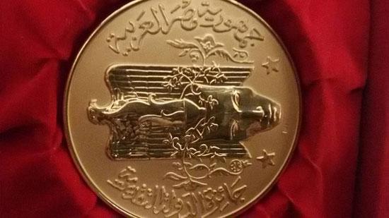 جائزة الدولة
