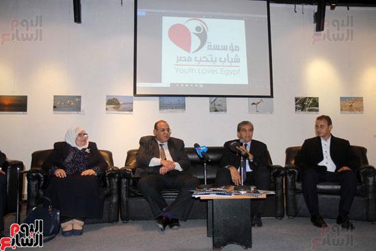 مؤسسة شباب بتحب مصر (23)
