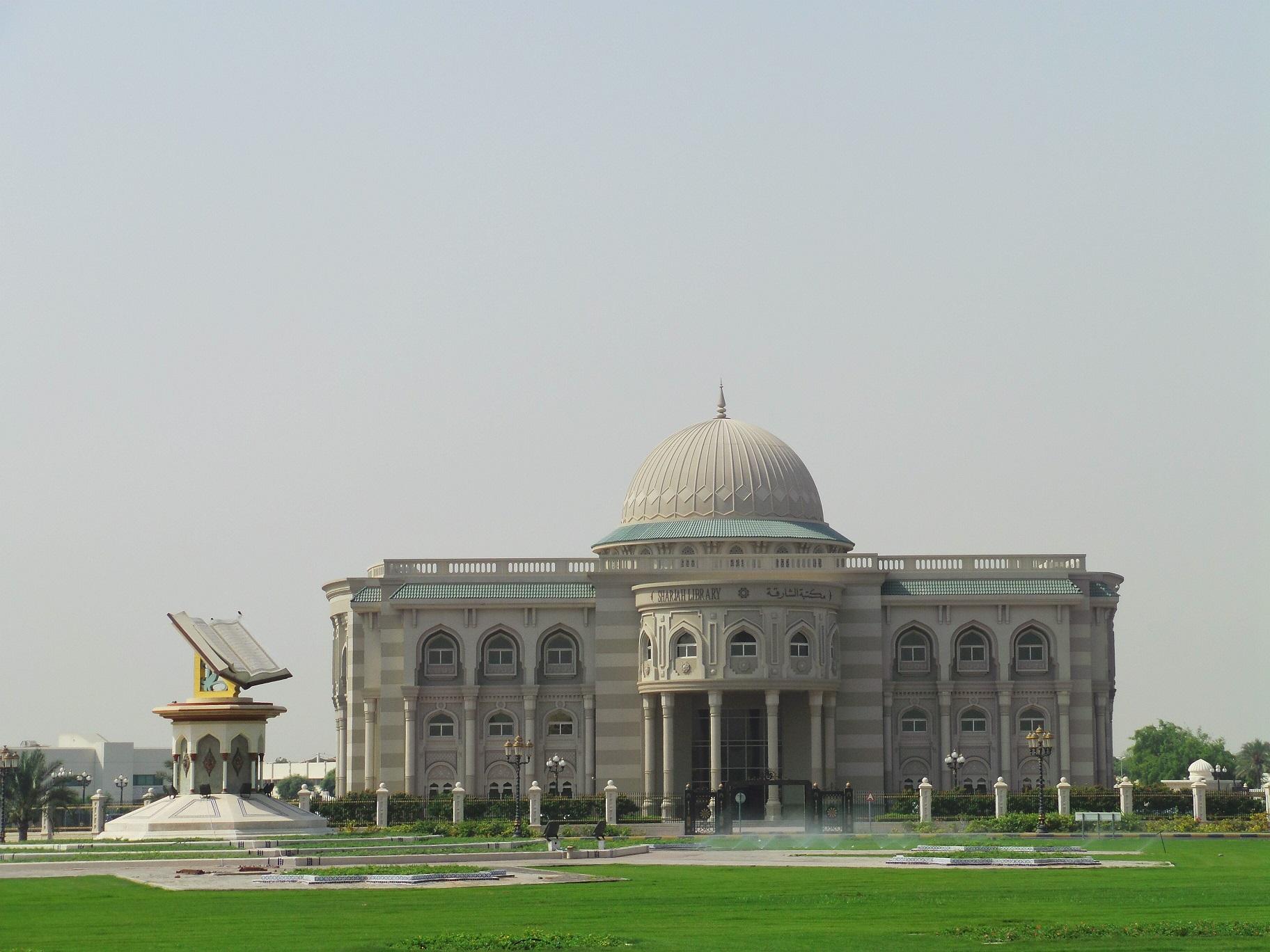 صورة لمكتبة الشارقة العامة