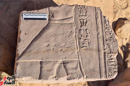جزء من المعبد الرومانى المكتشف