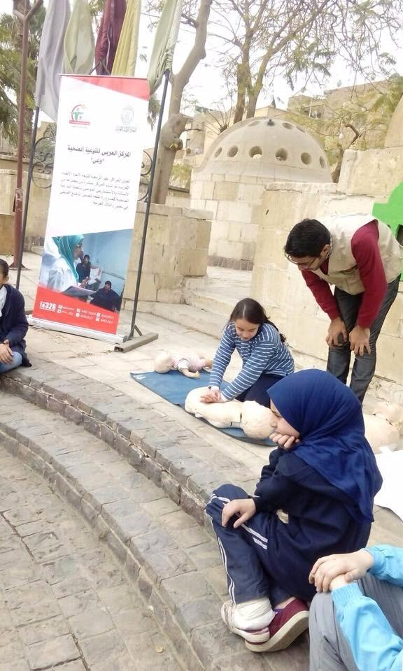 اتحاد اطباء العرب 2
