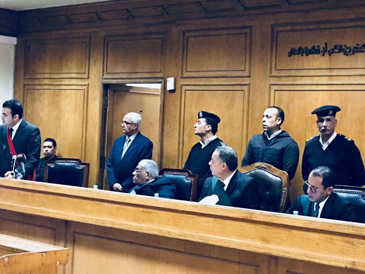 محاكمة المتهمين