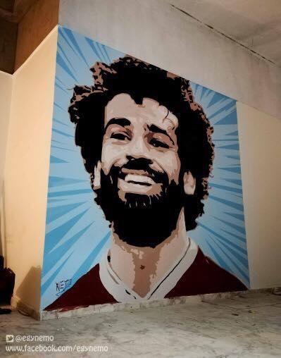 جرافيتى محمد صلاح