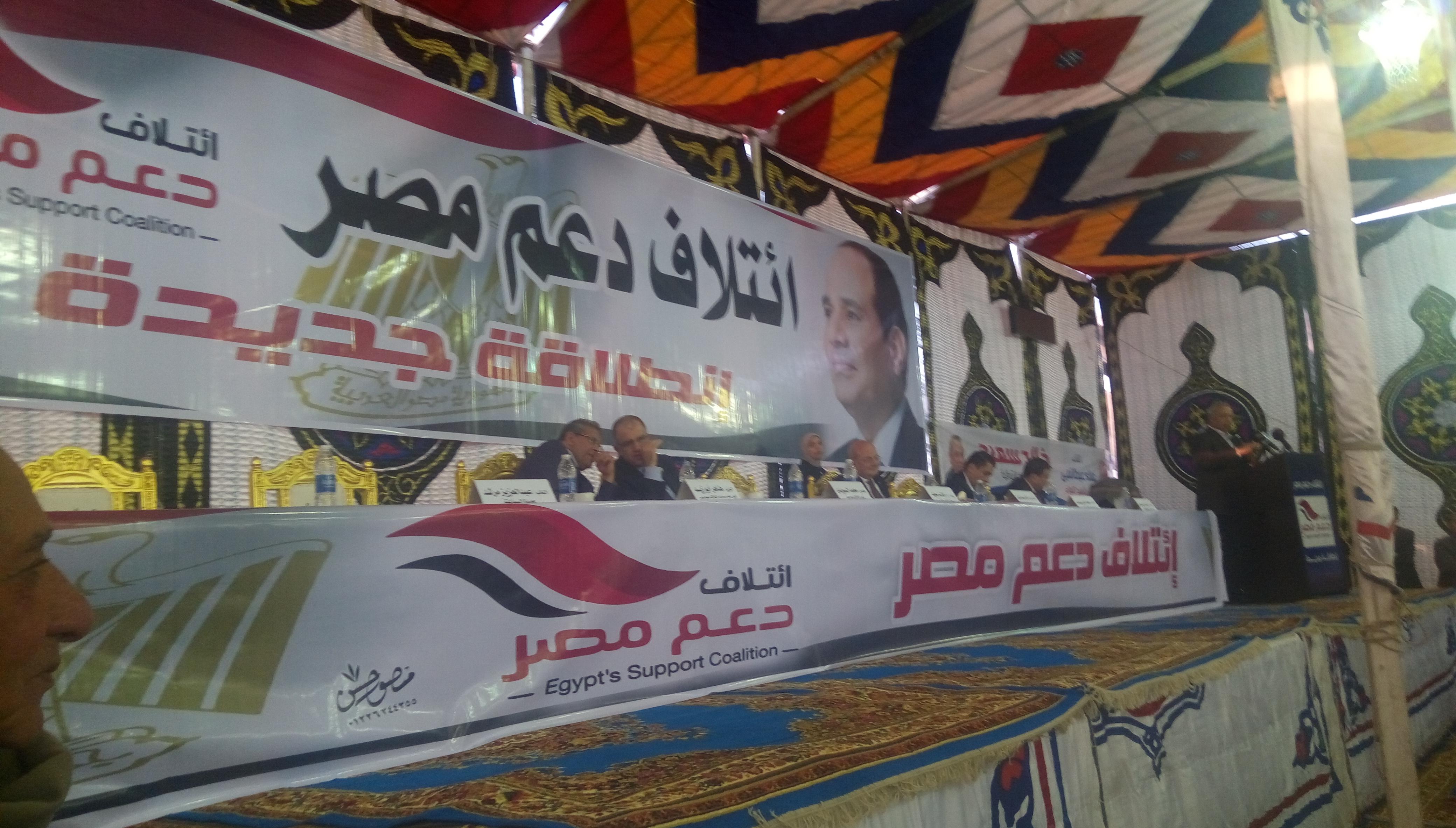 مؤتمر ائتلاف دعم مصر بالشرقية  (3)
