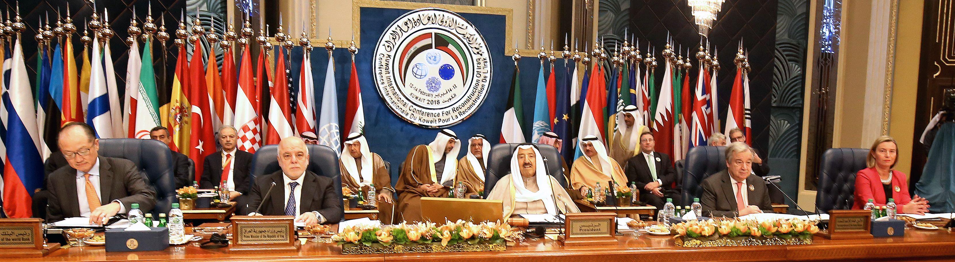 جانب من المؤتمر الدولى لاعادة اعمار العراق