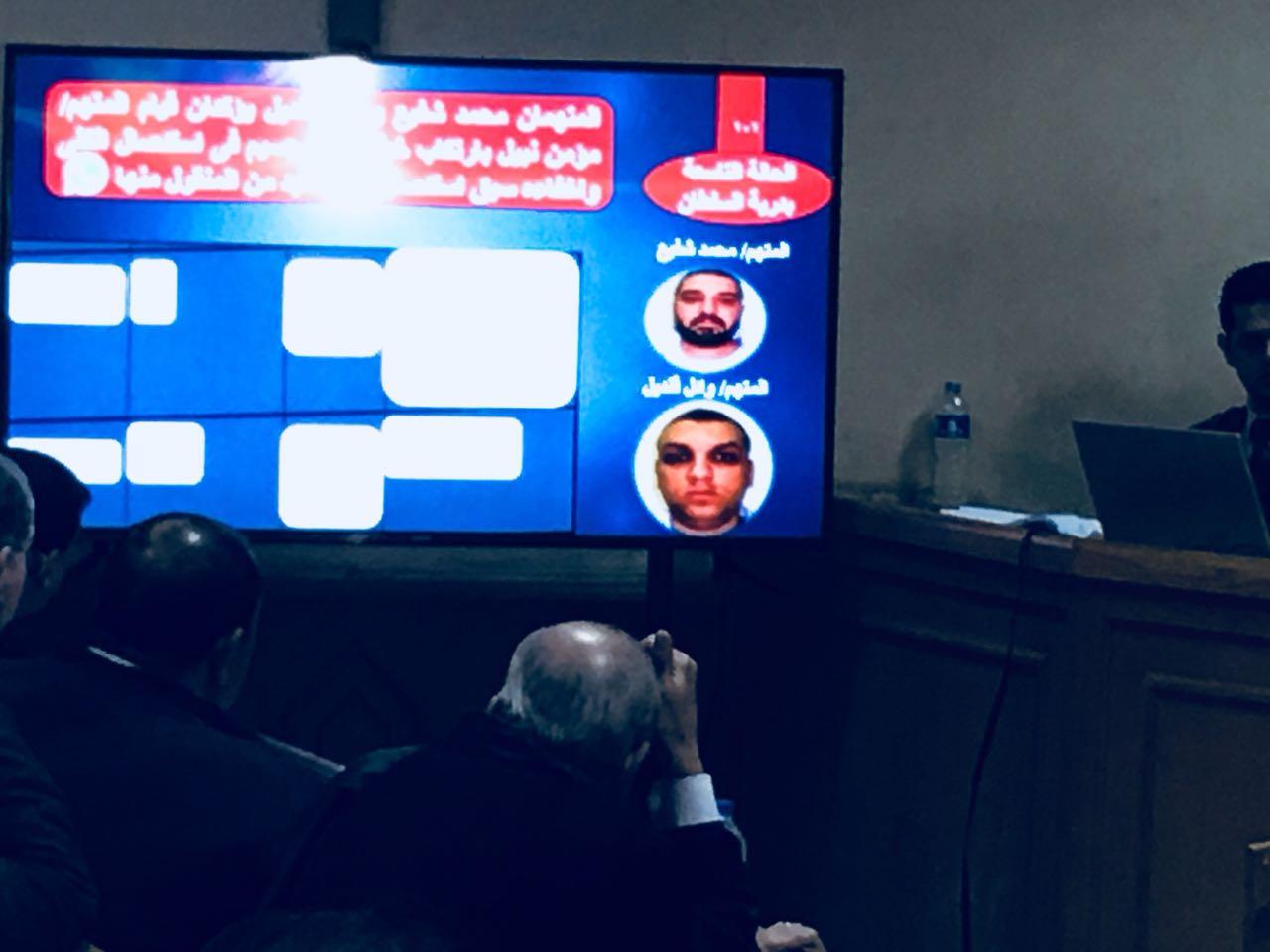 المحكمة تعرض فيديوهات للمتهمين