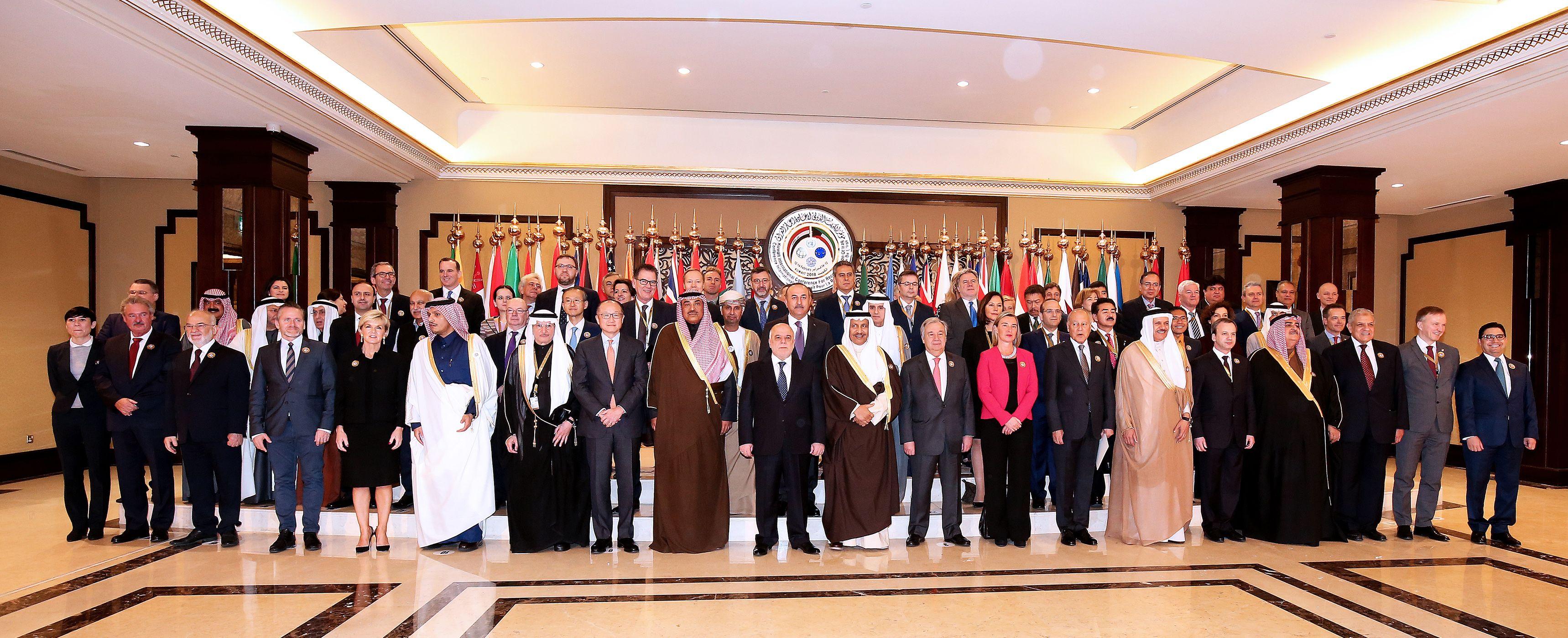 صورة مجمعة للمؤتمر الدولى