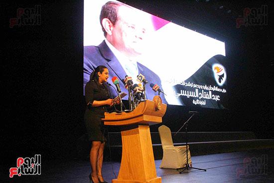 المؤتمر العام لـحماة الوطن لإعلان تأييد السيسى بانتخابات الرئاسة (13)