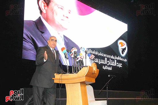 المؤتمر العام لـحماة الوطن لإعلان تأييد السيسى بانتخابات الرئاسة (1)