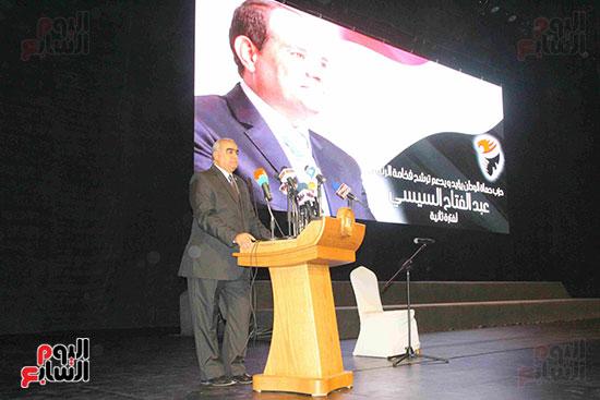 المؤتمر العام لـحماة الوطن لإعلان تأييد السيسى بانتخابات الرئاسة (2)