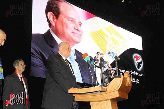 المؤتمر العام لـحماة الوطن لإعلان تأييد السيسى بانتخابات الرئاسة (29)