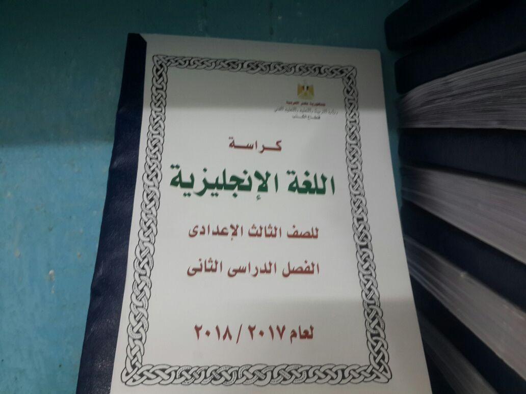 طباعة كتب المكفوفين (4)