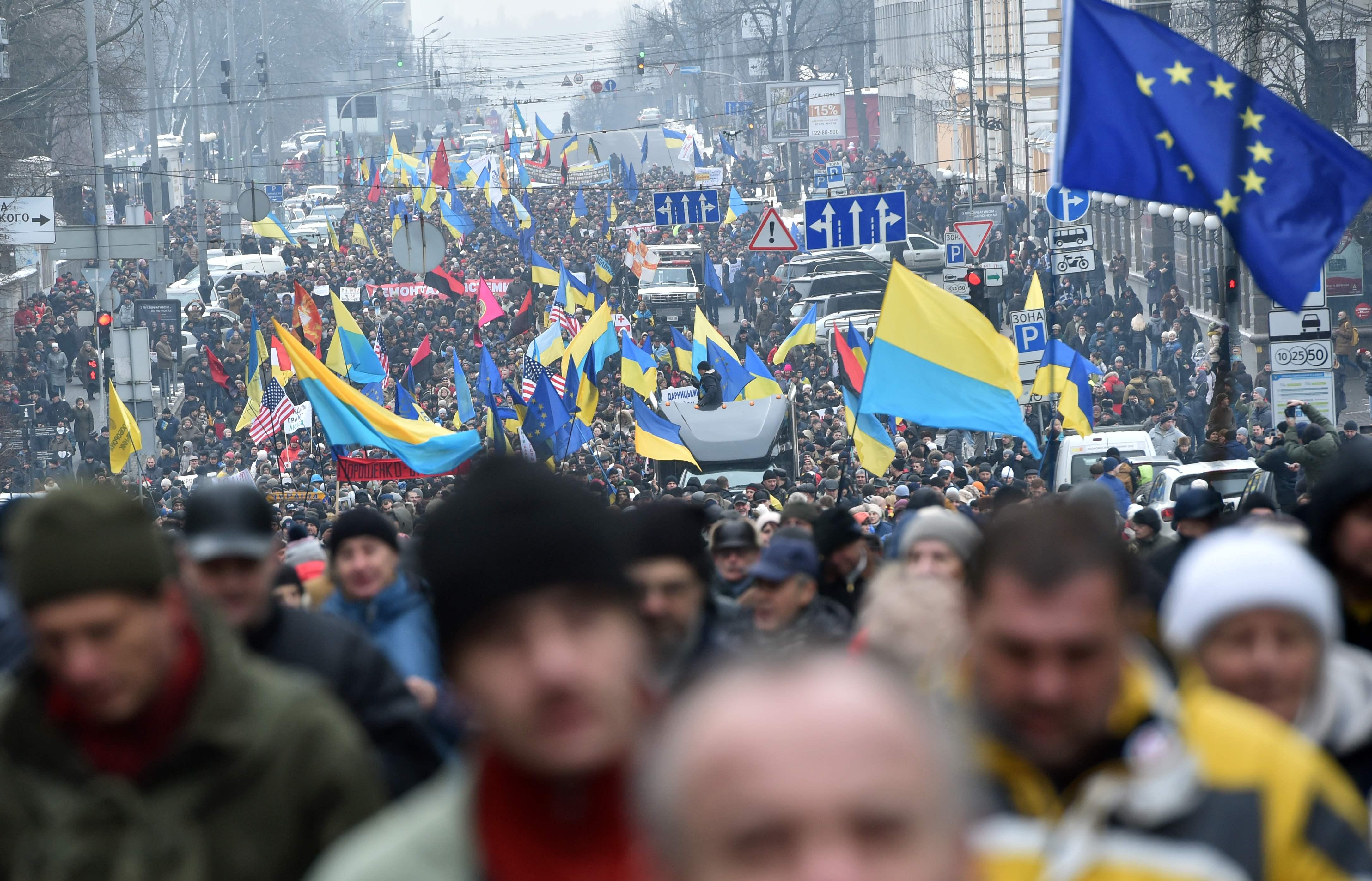 تظاهرات فى أوكرانيا