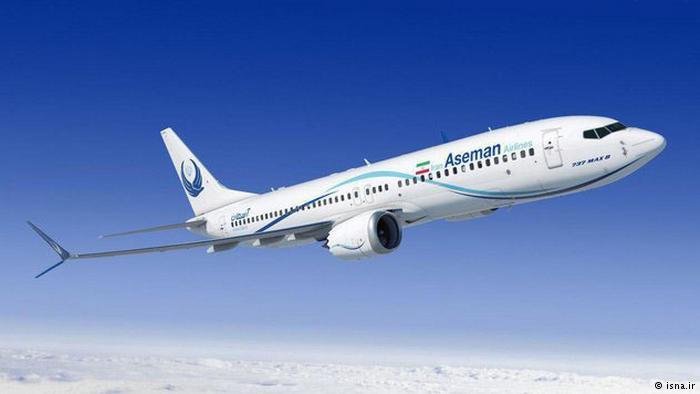 طائرات  شركة الخطوط الإيرانية آسمان