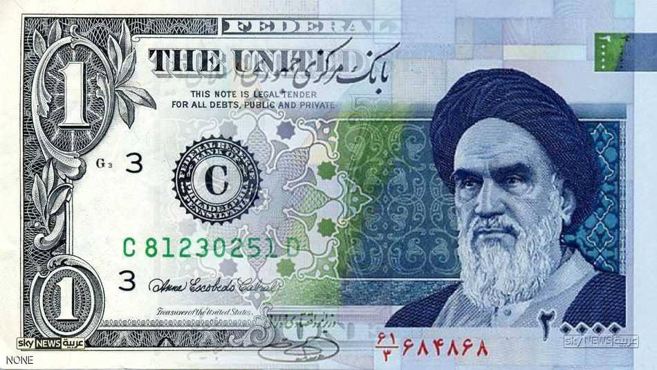 الريال الإيرانى