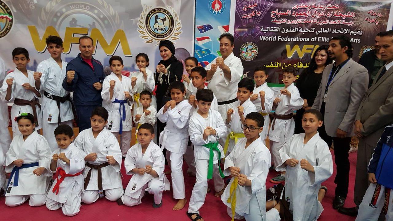 مهرجان الفنون القتالية في الكويت