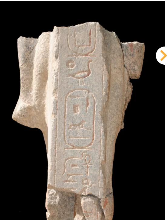 بقايا تمثال المصرى فى السودان  (5)