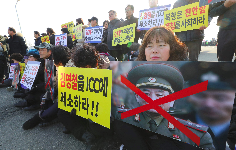 المحتجون يرفضون دخول وفد كوريا الشمالية إلى سول