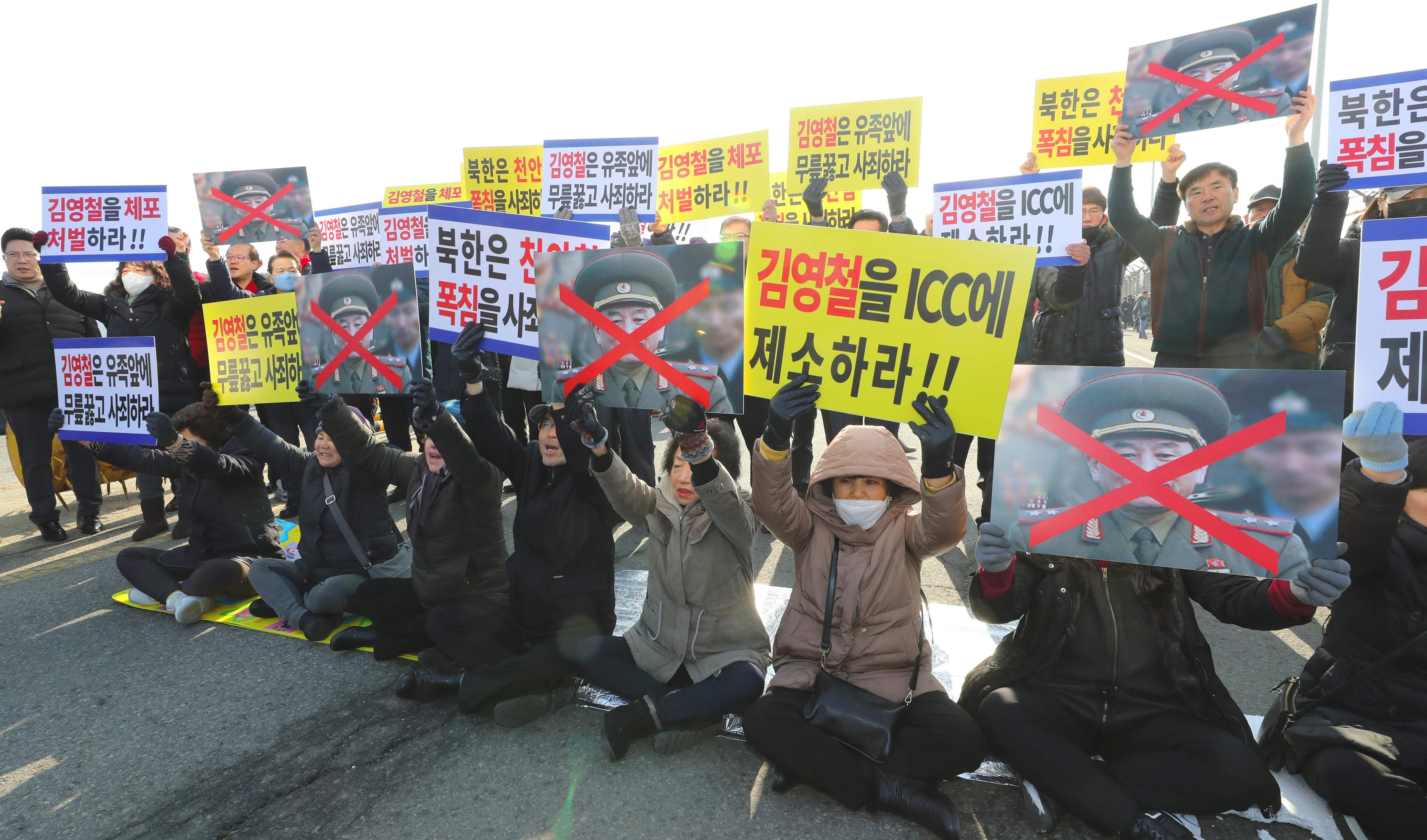 مظاهرات تستقبل الوفد الكورى فى سول