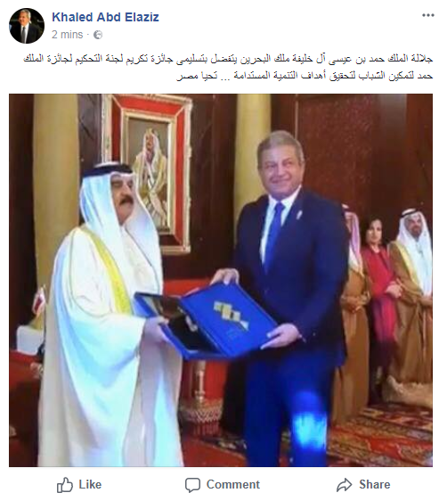 وزير الرياضة مع ملك البحرين