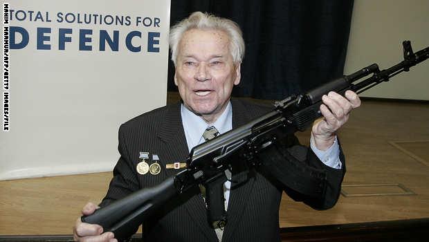 حيازة السلاح فى أمريكا