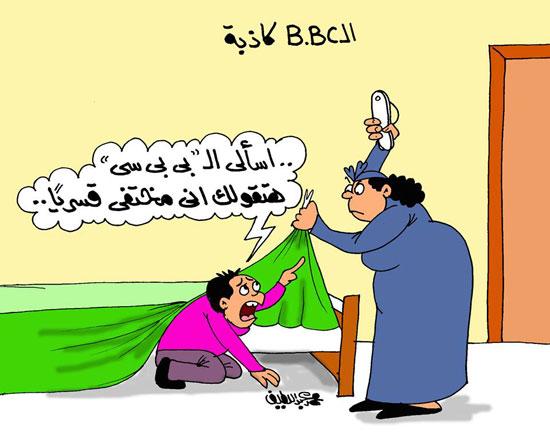 كاريكاتير (1)