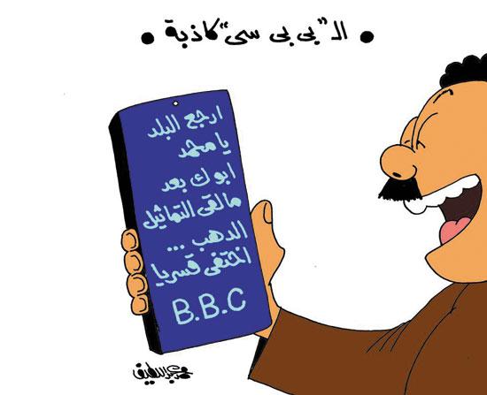 كاريكاتير-جديد-(1)