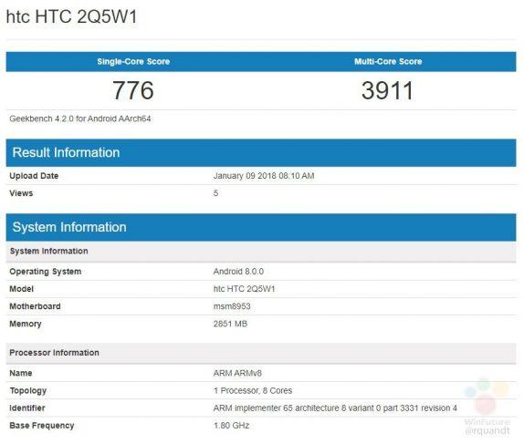 إختبارات هاتف HTC