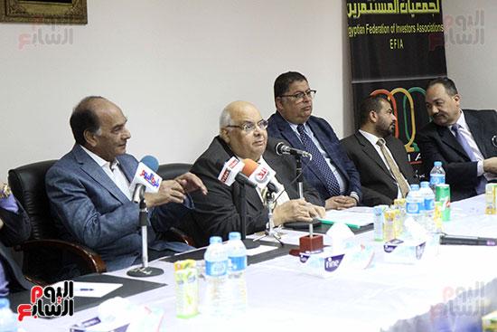 اجتماع مجلس إدارة الاتحاد المصرى لجمعيات المستثمرين (2)