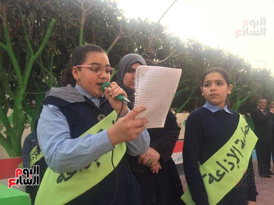 الاذاعة المدرسية في شمال سيناء