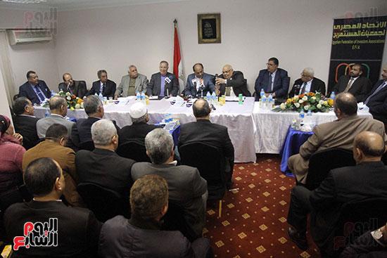 اجتماع مجلس إدارة الاتحاد المصرى لجمعيات المستثمرين (14)