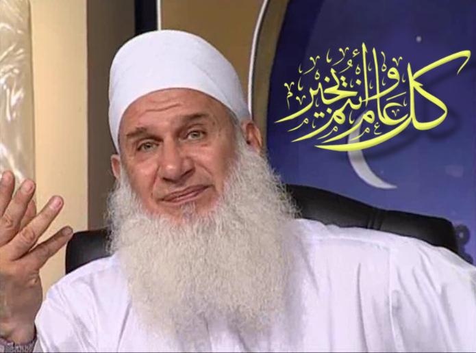 الداعية السلفى الشهير محمد حسين يعقوب