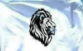 شعار تنظيم الرايات البيضاء