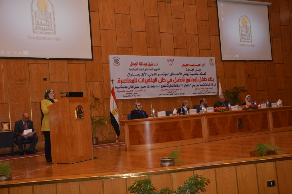 رئيس جامعة أسيوط حريصون علي دعم الأطفال من ذوى الاحتياجات الخاصة (8)