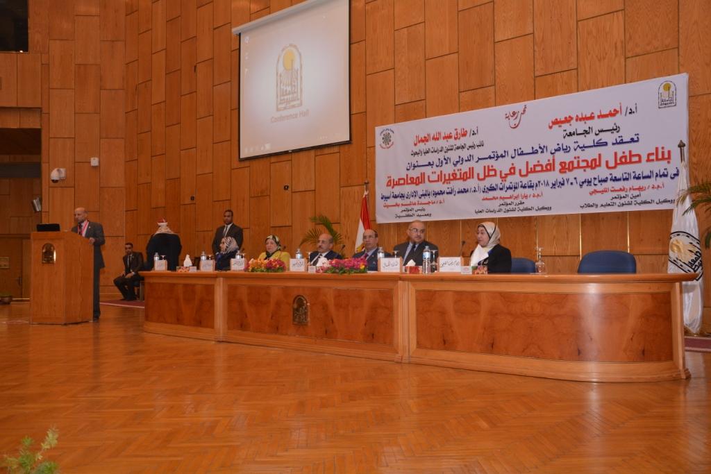رئيس جامعة أسيوط حريصون علي دعم الأطفال من ذوى الاحتياجات الخاصة (4)