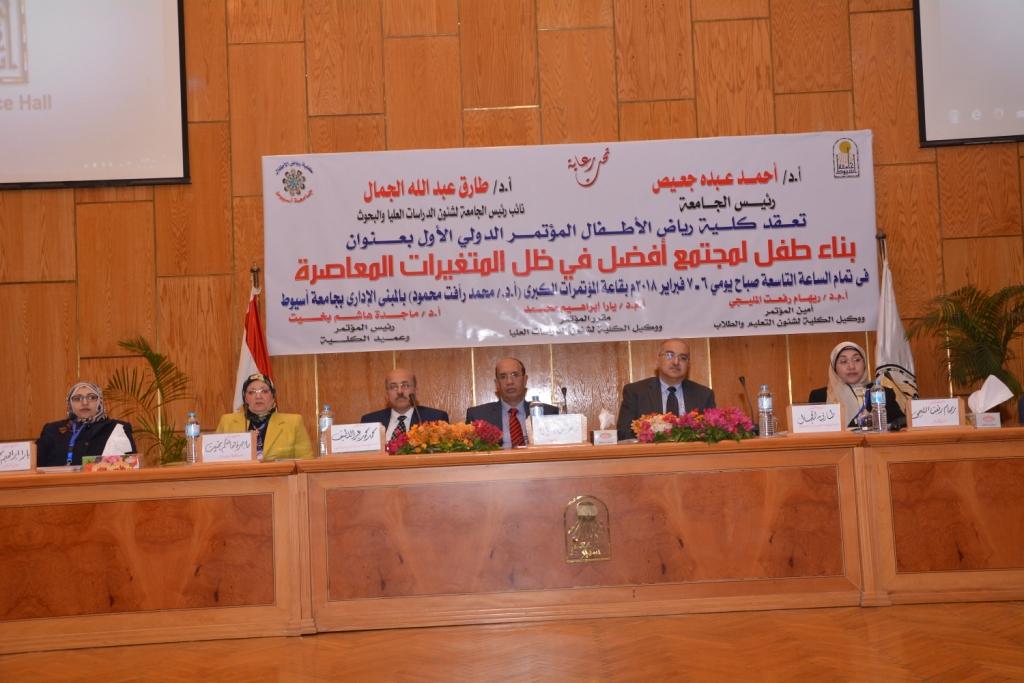 رئيس جامعة أسيوط حريصون علي دعم الأطفال من ذوى الاحتياجات الخاصة (6)