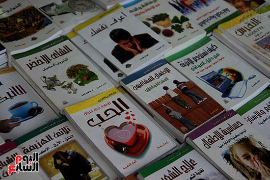 كتب معرض القاهرة للكتاب
