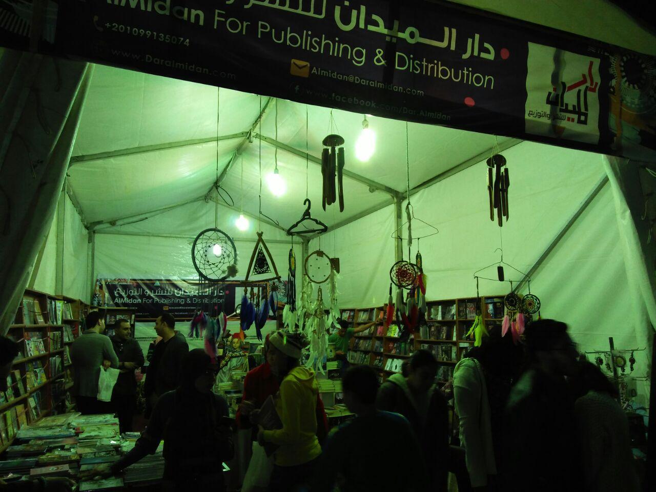 جناح دار الميدان (2)