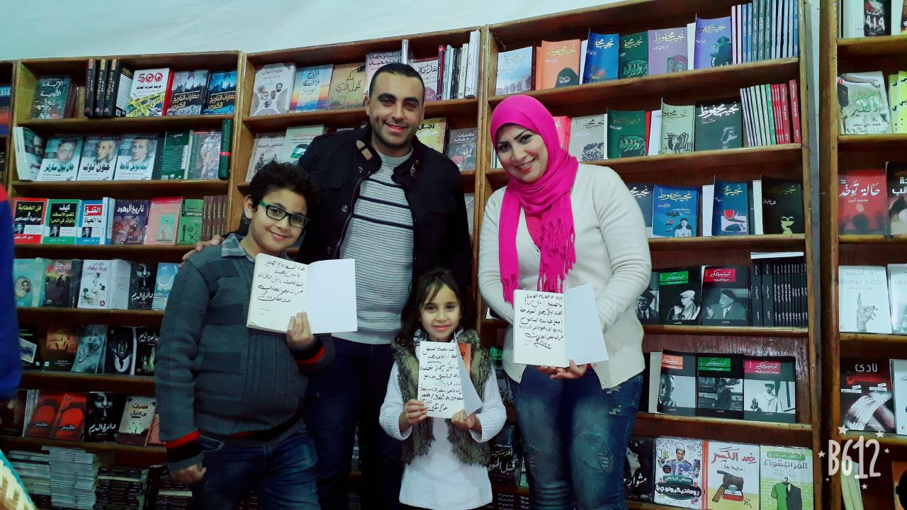 جانب من حفل توقيع رواية الرائد أيمن العايدى (5)