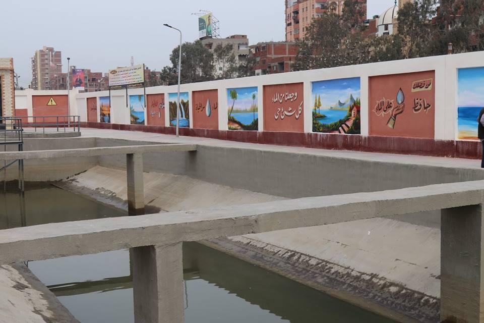 محطة رافع غسيل محطة مياه الشرب