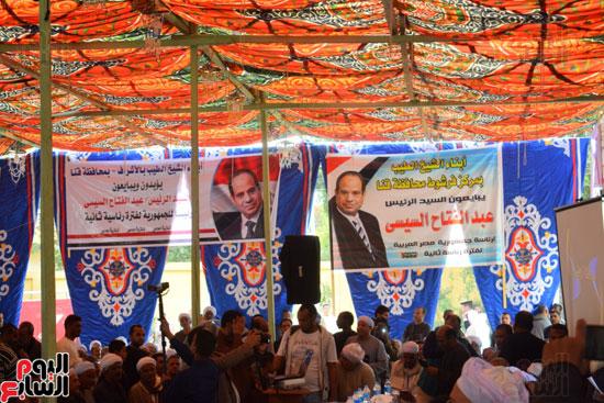 الأقصر تعلن دعم الرئيس السيسي لفترة رئاسية ثانية بمؤتمر حاشد بساحة الشيخ الطيب