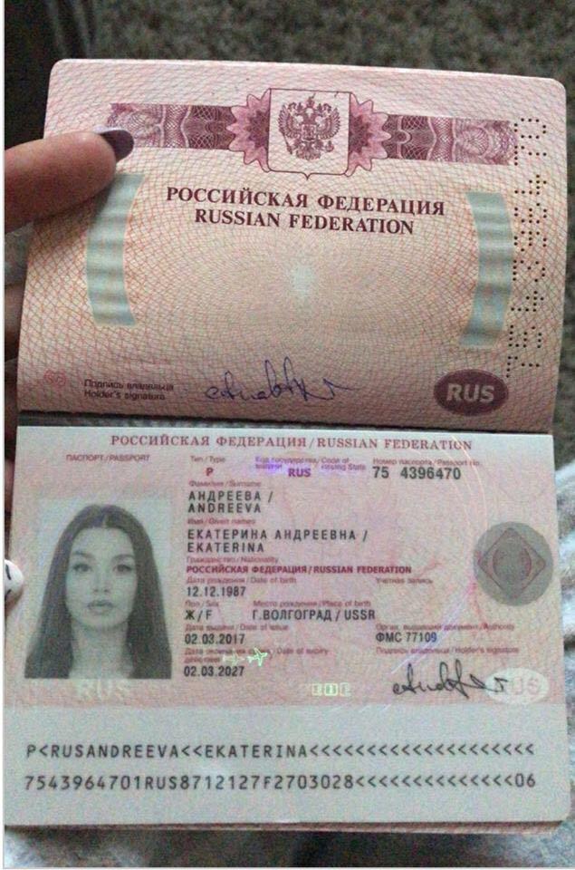 جواز سفر جوهرة