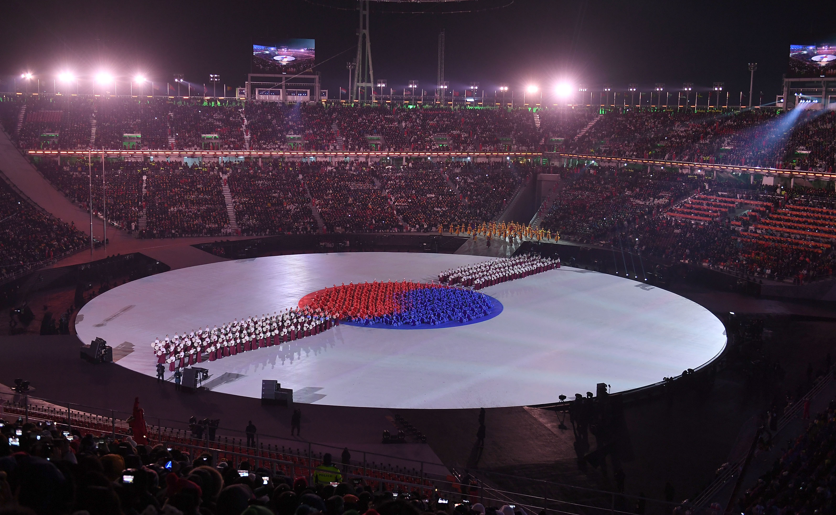 تشكيل علم كوريا الجنوبية