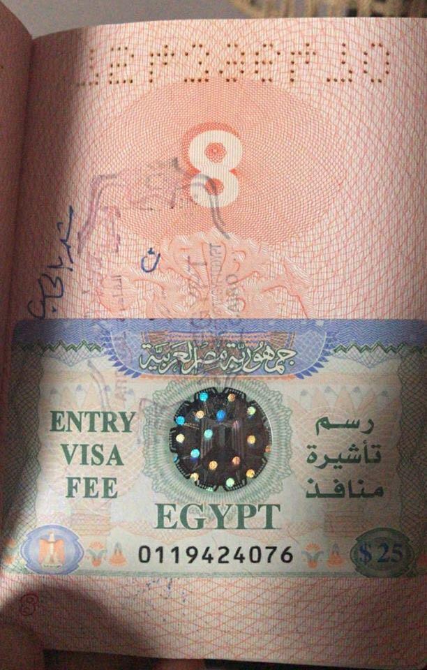 تأشيرة دخولها مصر