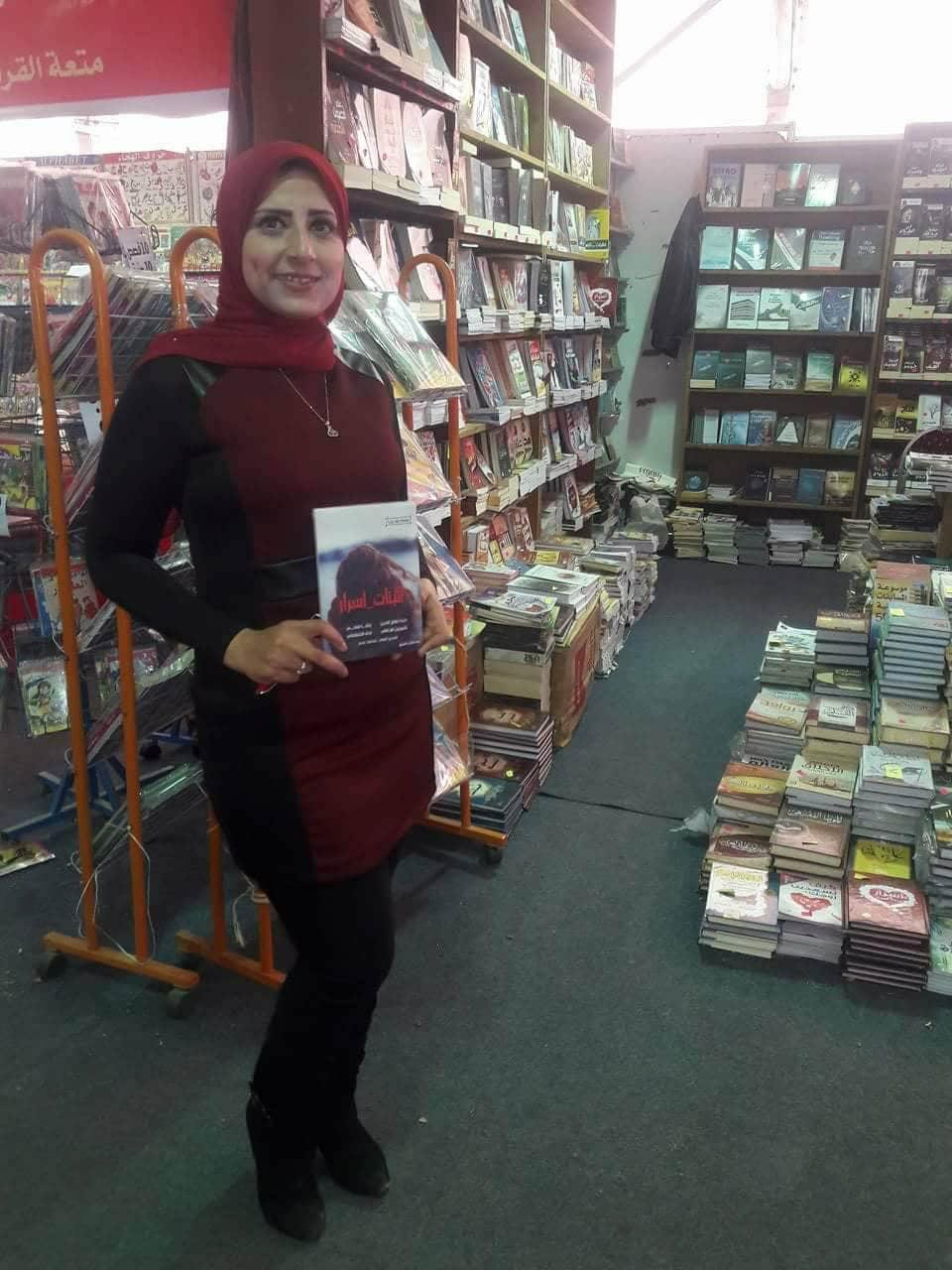رشا فتحى توقع كتاب البنات أسرار بمعرض القاهرة للكتاب (2)
